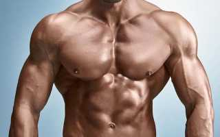 Как эффективно накачать грудные мышцы в домашних условиях мужчине