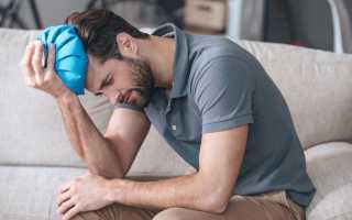Распознать по симптомам. Как проявляет себя сотрясение мозга?