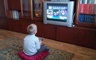 Экранное бремя. Как влияет просмотр ТВ на людей разного возраста